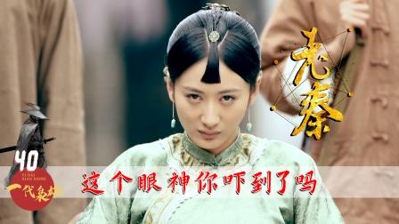 眼神能杀人的演员,我只服郭珍霓,瘫子老婆逼老公下跪磕头!