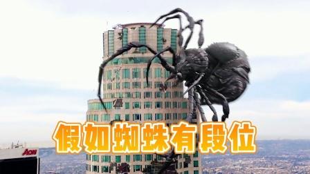 盘点影视里的大蜘蛛,最后一个竟有50米高
