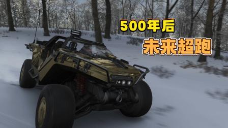 500年后的黄金超级跑车 居然跑不过一台拖拉机