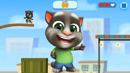 汤姆猫总动员:身手敏捷收集金币 汤姆猫玩空中滑板