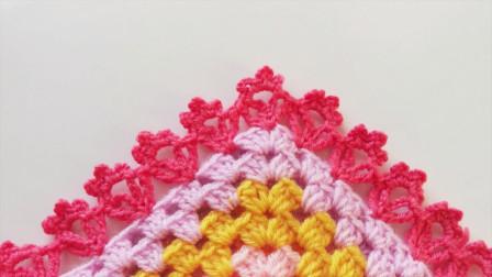 「钩针编织」漂亮的毛毯花边!