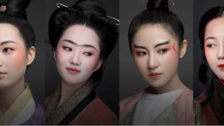 30个中式古典美女,活了!
