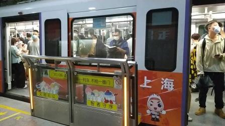 上海地铁4号线411宝山路出站