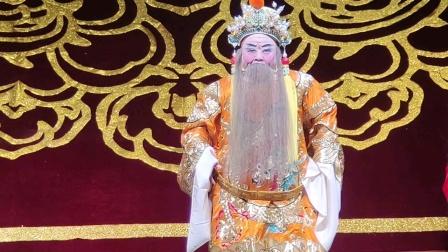 《斩忠闹殿》,陈兴科,李峰主演,四川省川剧院2021.10.09演出。