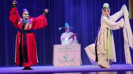 《情探》,刘谊,杨坤吴主演,四川省川剧院2021.10.09演出。