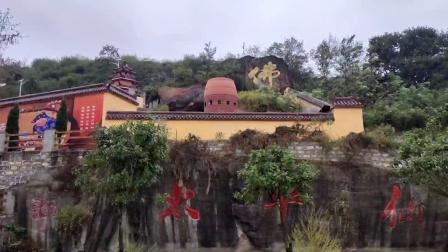信阳平桥区太平山一日游