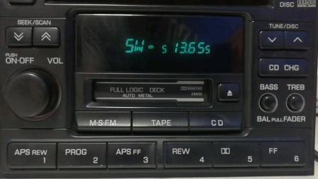 SW008:中国国际广播电台