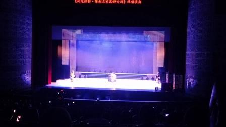 河南地方戏张宝英亲传弟子范静演唱豫剧《三娘教子》训子一折