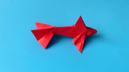 教你折纸金鱼,简单易学,折纸王子儿童折纸教程