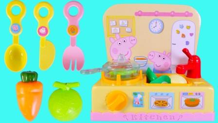 小猪佩奇的厨房趣味体验场景模拟过家家玩具