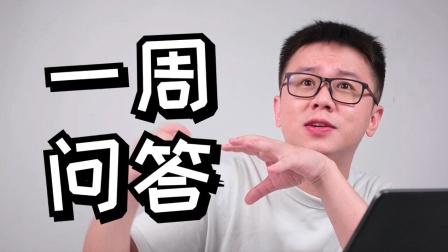 """CJ1实战比HDX还好?如何评价""""14䨻联名仅限金牌可抽""""?"""