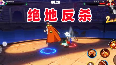 航海王热血航线:赵公子不按常理出牌,我的攻略岂不是白做了!