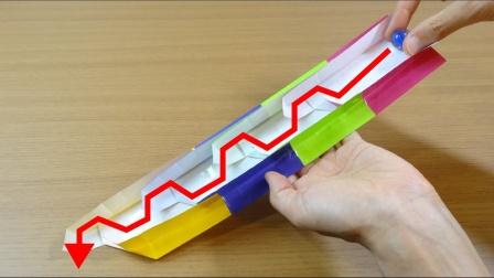 超好玩的折纸弹珠滑滑梯,每天折一截,100天后会变成多长?
