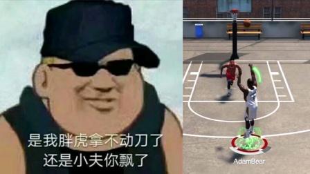 【2kol2】风骚师弟带熊嫂玩转街头!