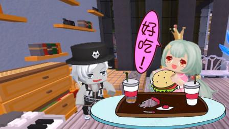 迷你世界 难度升级计划失败 汤米吃汉堡清水只能看