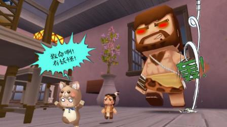 迷你世界 老鼠模拟器 房间里处处是危机