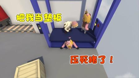 人类一败涂地:鱼豆三姨太踩着我的身体!上了二楼?