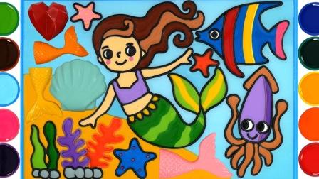 果冻绘画漂亮的海底美人鱼并着色!