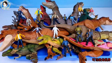 侏罗纪恐龙世界,霸王龙恐龙玩具和人偶