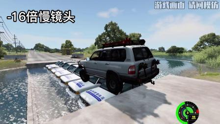 车祸模拟器:六辆越野车搭建的临时桥,能否承受大卡车的重量?
