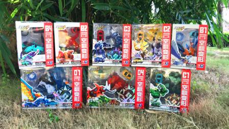 儿童玩具拆箱,草丛找到8盒新爆裂飞车玩具,空翻变形夺晶弹射乐趣玩不停