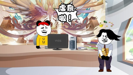 【沙雕动画】防沉迷系统升级后的第二天