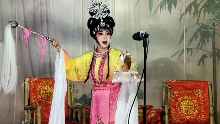 《封三娘》,陶兴蓉,吳润琴,叶延翠,三花川剧团2021.10.10演出