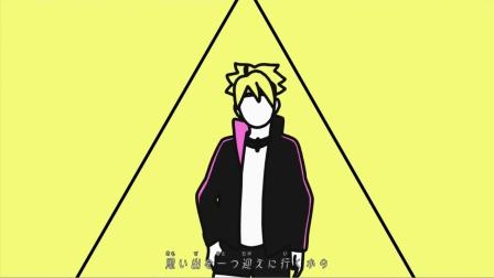 博人传-火影忍者新时代ED18『Prologue』-JO1