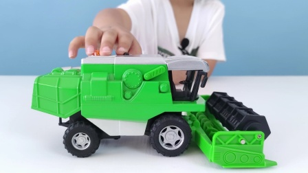 亲子游戏玩具开箱,认识联合收割机