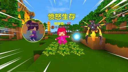 迷你世界:积攒愤怒能巨化爆破,吞方块百倍攻击,还能一拳秒领主