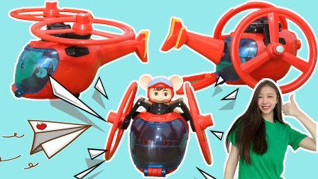 舒克贝塔:超级磁力拼装直升机变甲壳虫玩具