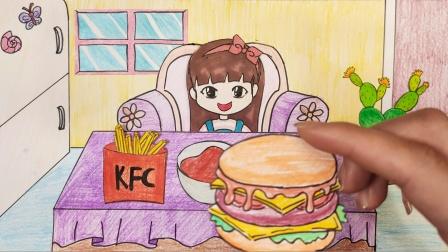 手绘定格动画:制作汉堡和薯条,太美味儿了