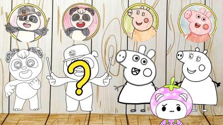 手绘定格动画:小猪佩奇动物合唱团游戏,帮草莓猫选择正确按钮