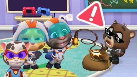 汤姆猫总动员:超级英雄汤姆猫做饭,小浣熊竟然偷走了什么?