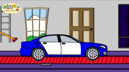 少儿卡通动画 组装蓝色的警车 黄色跑车违规被罚