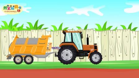 少儿卡通动画 挖掘机和卡车在工作 卡车修马路