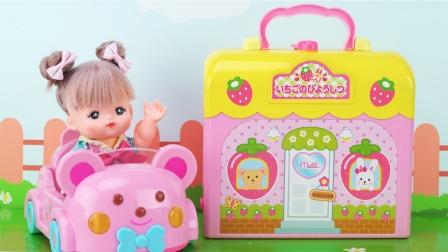 咪露娃娃理发店过家家玩具