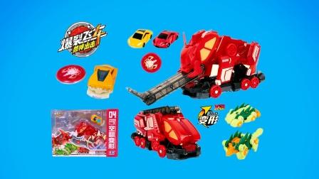 爆裂飞车变形合体玩具车,弹射恐龙震地猛犸