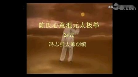 正反冯秀芳24