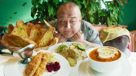 120年历史!中国四大西餐厅之一,以前面包不要钱随便吃!
