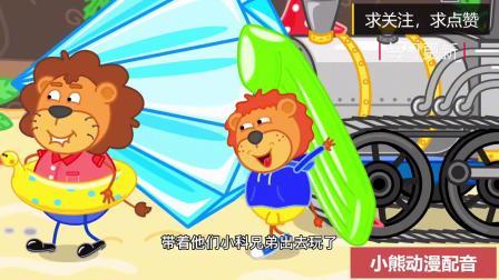 小狮子和两个机器人玩,一个像威震天一个像擎天柱