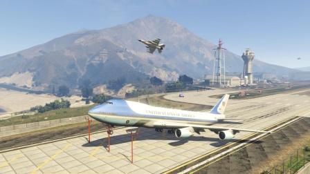 麟飞:空军一号在军事基地起飞尴尬瞬间