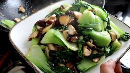 饭店的香菇油菜为什么那么好吃?大厨教你正确做法,太香了!
