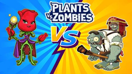 植物大战僵尸花园战争:僵尸居然变成螃蟹打我,还有一个飞碟,什么神仙小僵尸