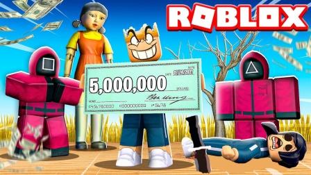 Roblox挑战之塔模拟器:乐高鱿鱼游戏?