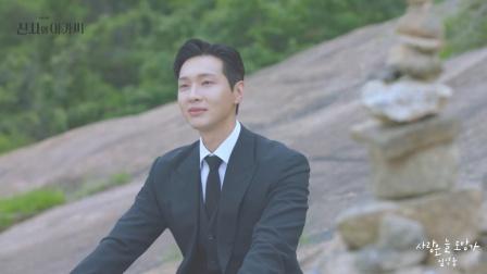 [MV] 林英雄_《绅士和小姐》OST2- 爱情总是逃跑
