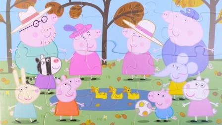 小猪佩奇热爱自然的拼图玩具