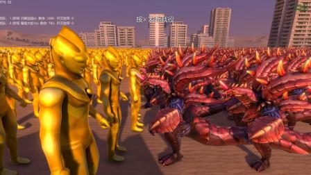 1400个闪耀迪迦奥特曼挑战800个魔格大蛇,最后谁能赢?