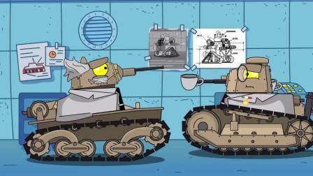 坦克动画:黄坦克多次不敌对方
