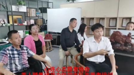 深圳市心连心志愿者协会进行给美人睛集团视力防控支队志愿者培训